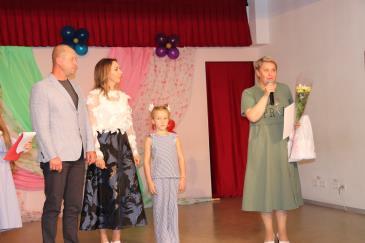 Праздник во Дворце культуры «Металлург» к Дню семьи, любви и верности 11