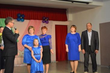 Праздник во Дворце культуры «Металлург» к Дню семьи, любви и верности 16