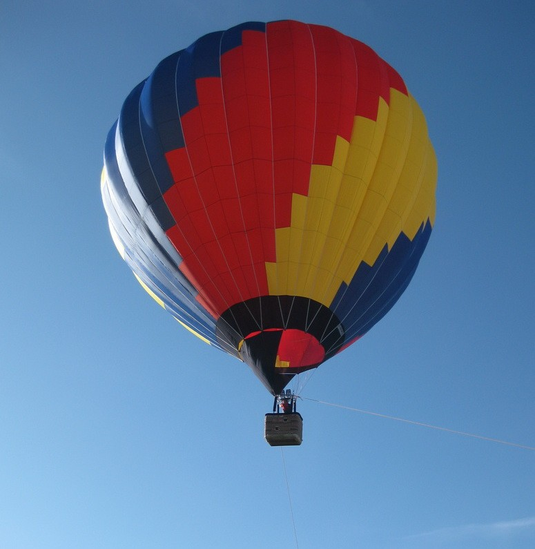 Прокатитесь на воздушном шаре!