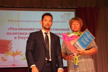 В ДК «Металлург» прошли семинары, мастер-классы и награждение лучших работников образования