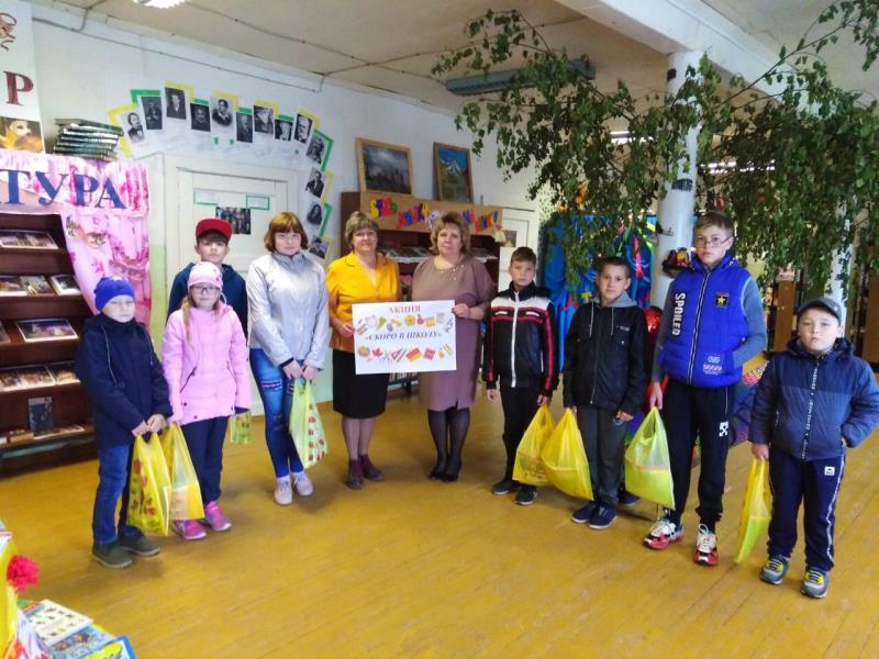 Дети Лесных Полян получили подарки к школе