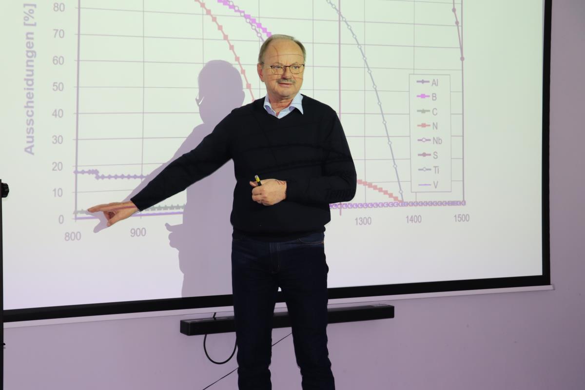 Цикл лекций по металлургии от ведущего профессора