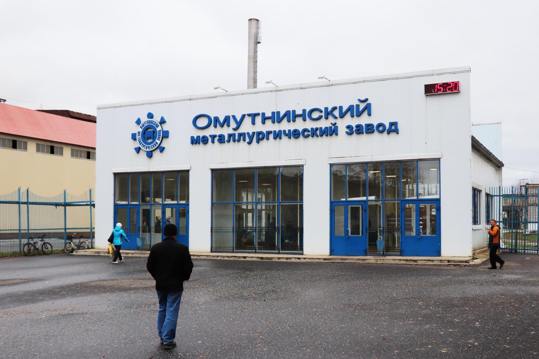 Омутнинский завод – крупнейший налогоплательщик области