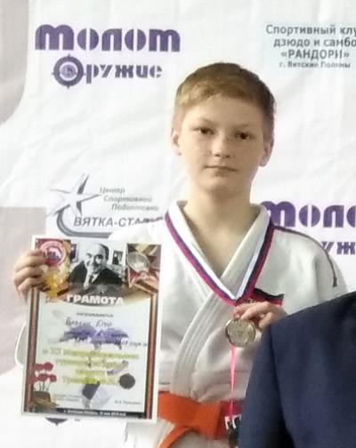 Егор Бабкин