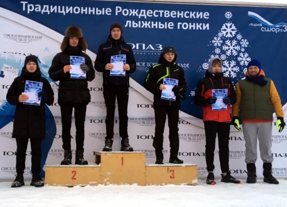 Омутнинские лыжники получили призы