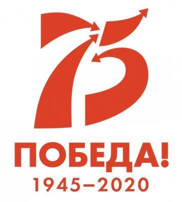 Лого 75 лет войне