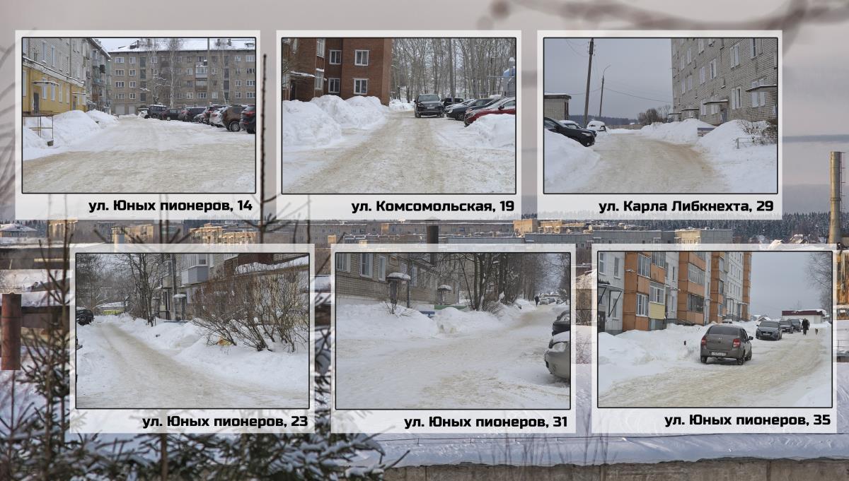 В Омутнинске благоустроят шесть дворов