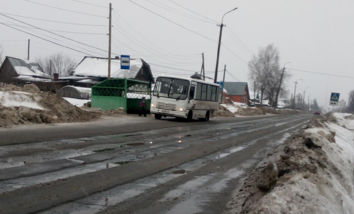 Почему на билете 22 рубля, а платим 26?