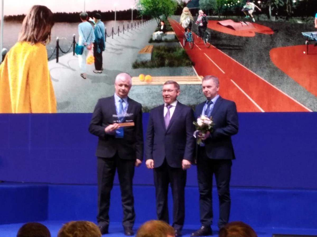 «ЗАВОДной Омутнинск» победил в конкурсе малых городов