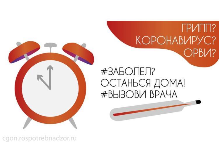 Короновирус_5
