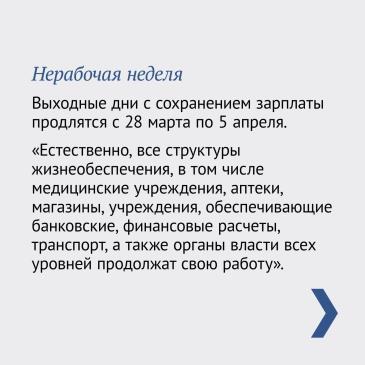 Путин_3