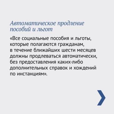 Путин_4