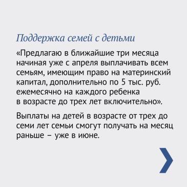 Путин_6