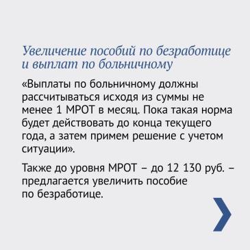 Путин_7