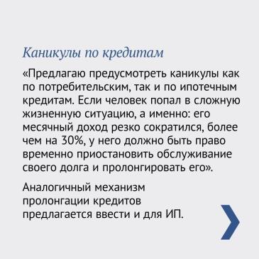 Путин_8