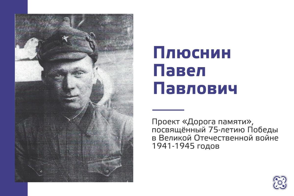 Дедушка командовал батальоном