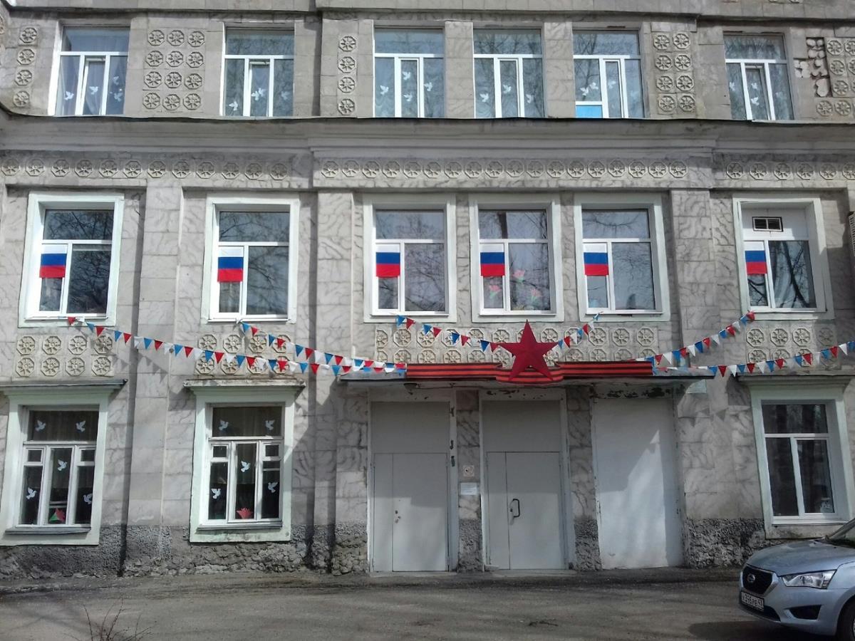 Омутнинцы стали участниками всероссийских акций