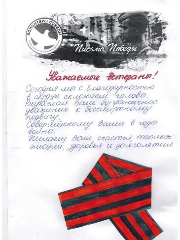 ДК оформление_2