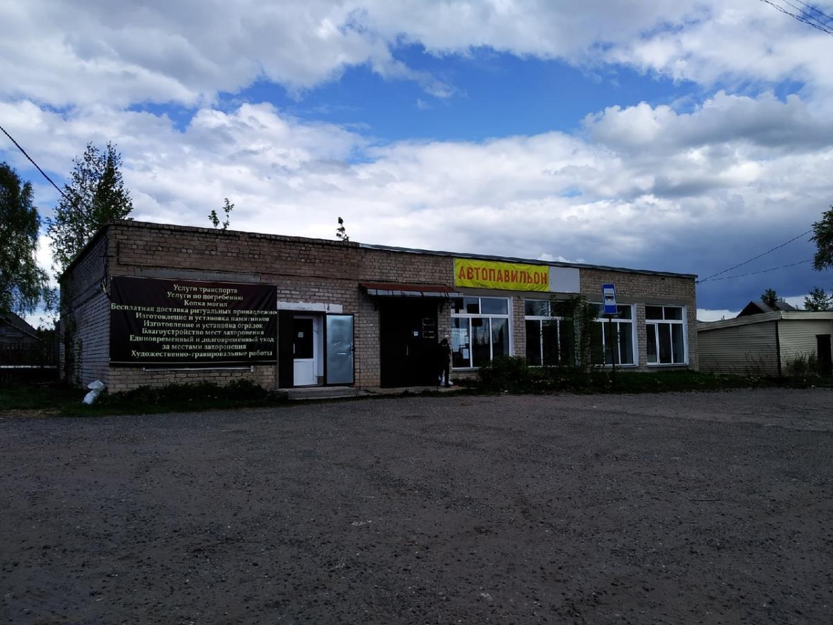 Автопавильон временно закрыт