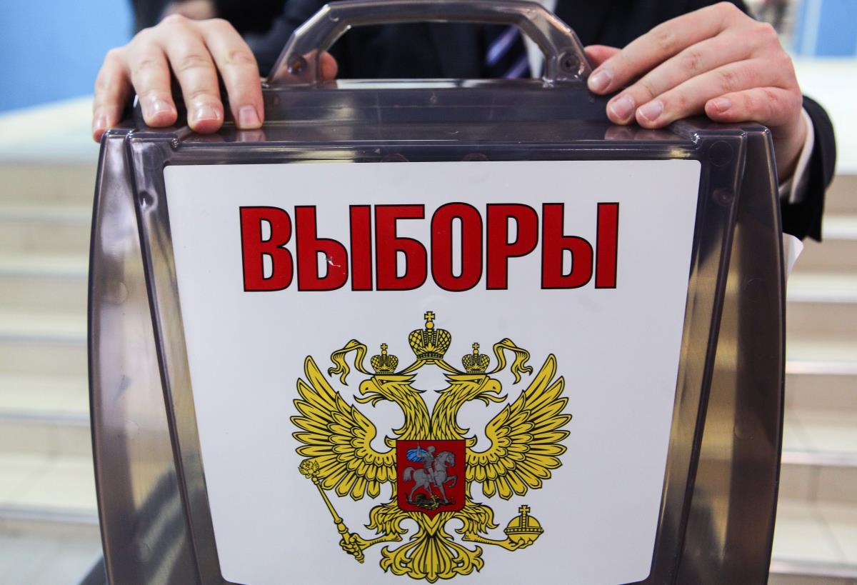 ГРАНИЦЫ избирательных участков на территории Омутнинского района