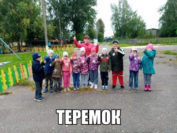 ГТО_1