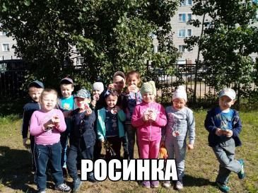 ГТО_2