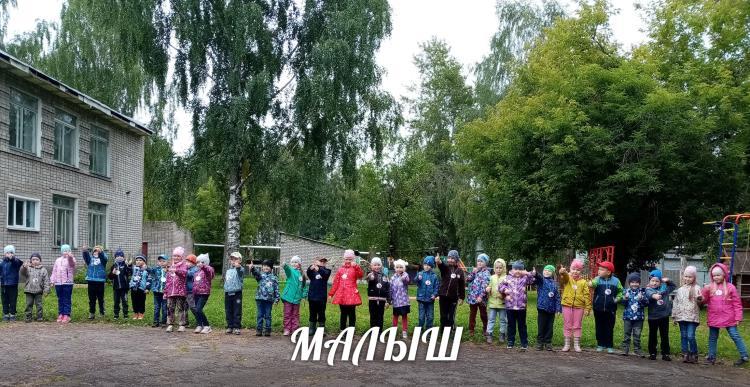ГТО_3