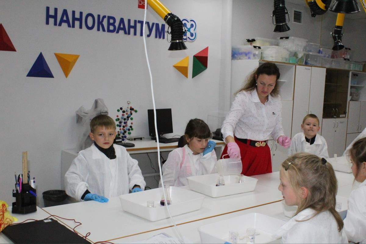 Лаборатория юного химика начала работу