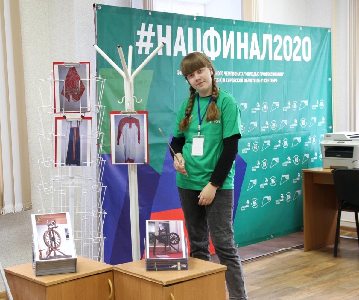 Варвара Лусникова отмечена наградой «Молодые профессионалы»
