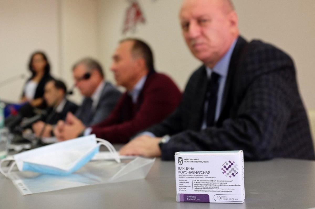 В Кирове пройдут клинические исследования вакцины против коронавируса