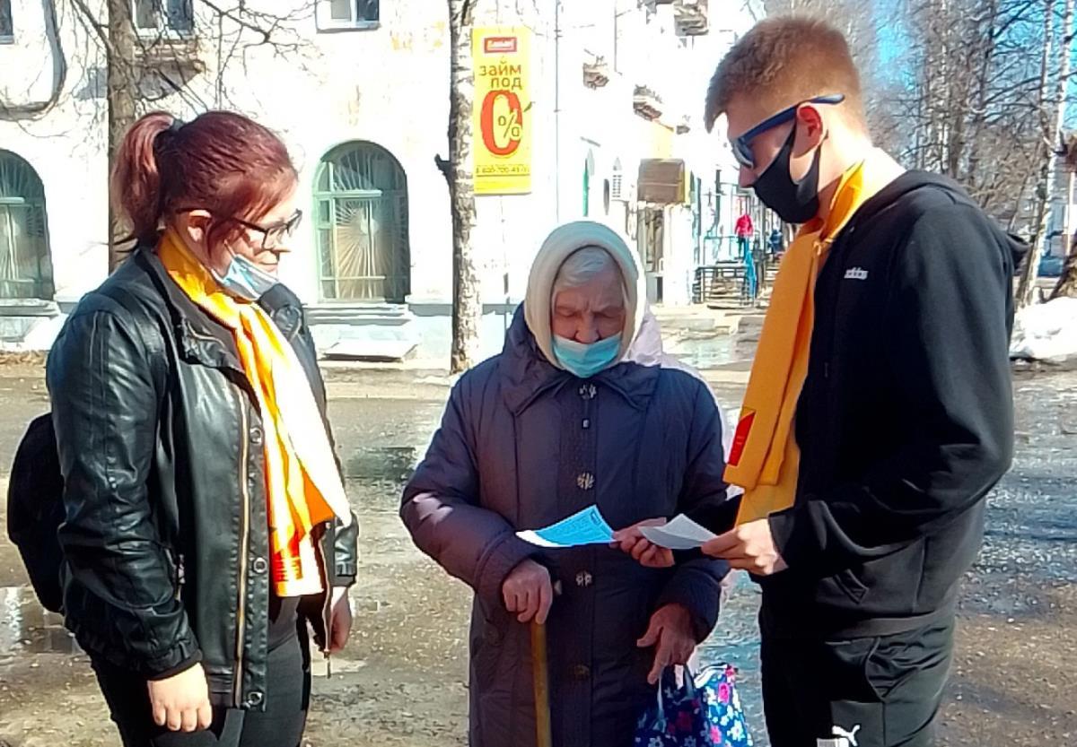 Волонтеры провели акции