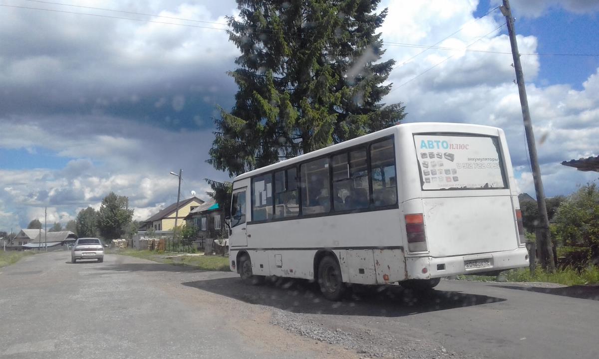 Автобусы изменят маршрут