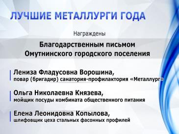 Лучшие_14