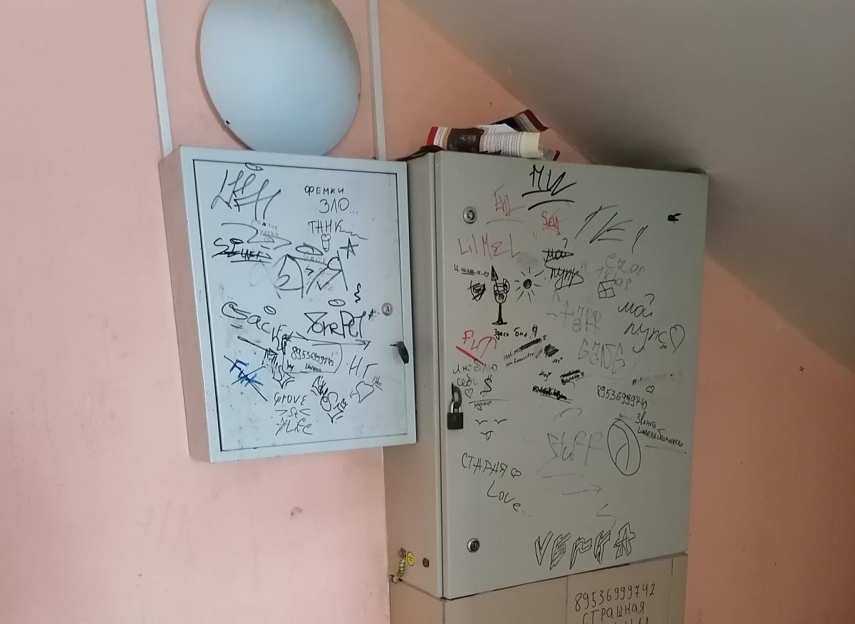 Хулиганы оставили автографы